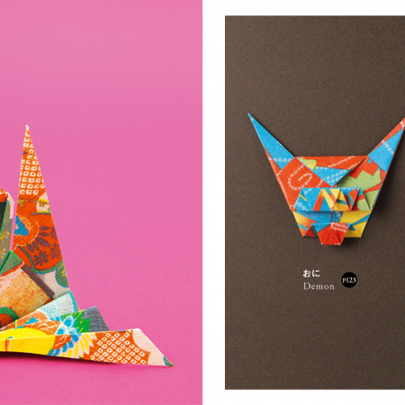 origami_014-015.png