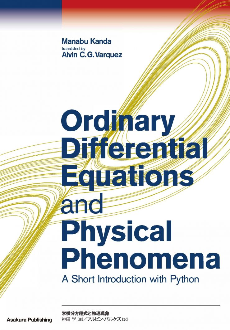 Ordinary Differential Equation and Physical Phenomena